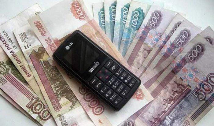Мошенники обманули ангарчанина на355тысяч рублей