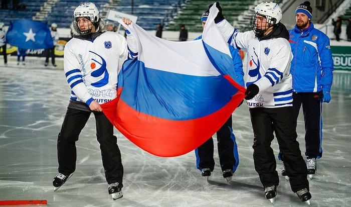 Иркутск примет мировой чемпионат побенди -2020
