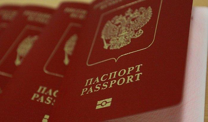 ВМФЦ Иркутской области начали выдавать биометрические загранпаспорта (Видео)