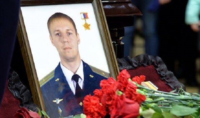 Монумент впамять опогибшем вСирии летчике открыли вЧеремхово