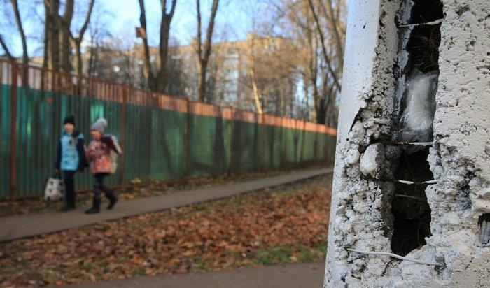 Наркоторговец изАнгарска приговорен к11годам колонии строгого режима
