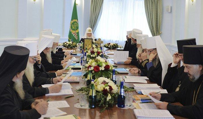 Русская православная церковь разрывает общение сКонстантинопольским патриархатом