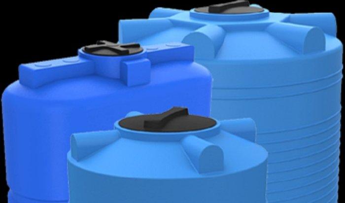 Первый резидент ТОСЭР «Саянск» будет выпускать пластиковую тару