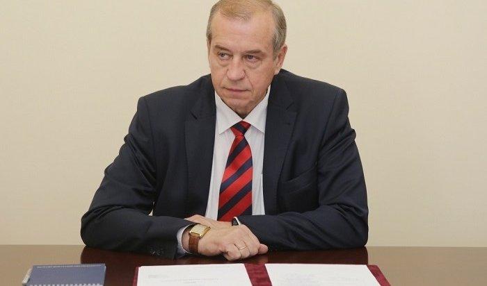 Правительство Приангарья направило вФАС запрос поценам набензин
