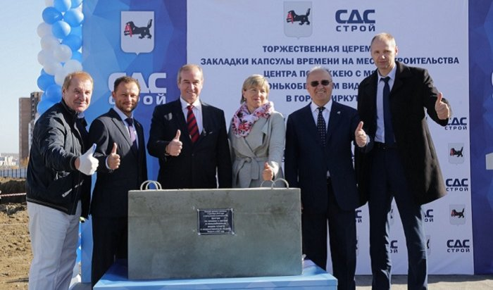 ВИркутске начали строительство Центра похоккею смячом