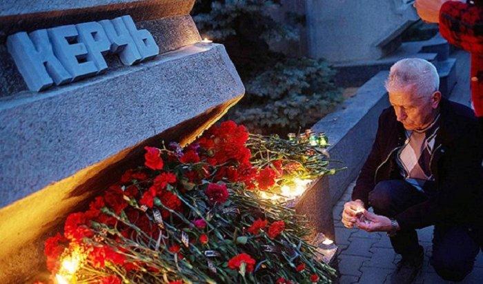 Мэр иДума Иркутска соболезнуют семьям погибших вКерчи