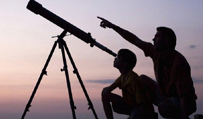 Иркутская область присоединится кВсемирной ночи наблюдений Луны