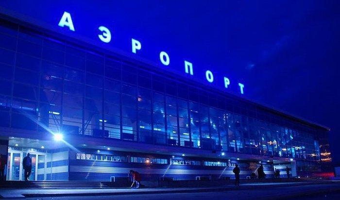 Жители Приангарья могут предложить имя для иркутского аэропорта