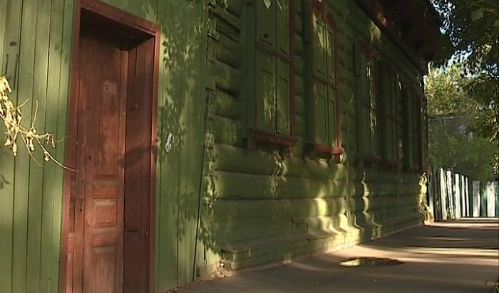 ВИркутском областном суде рассматривают дело поособняку Рассушина