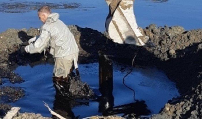 ВУсолье завершили работы поликвидации последствий разлива нефтепродуктов