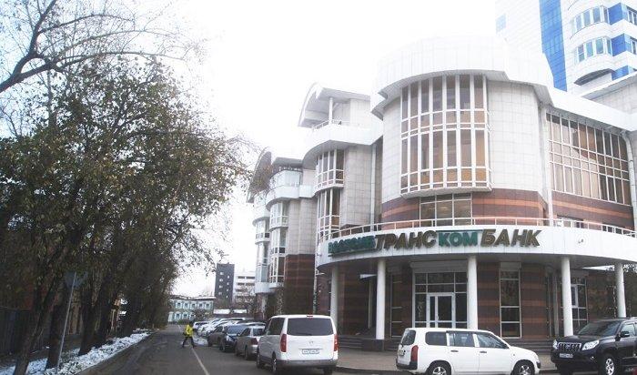 Центробанк отозвал лицензию у«ВостСибтранскомбанка»