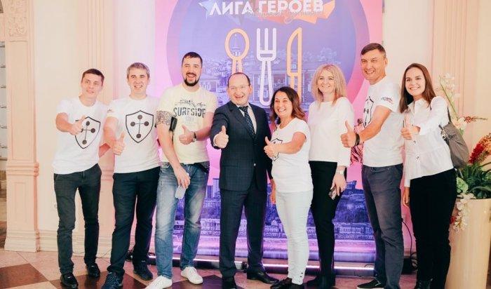 27 октября в Иркутске определят лучшую команду поваров