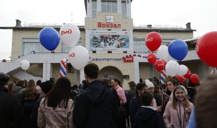 ВИркутске открылся детский технопарк «Кванториум РЖД»