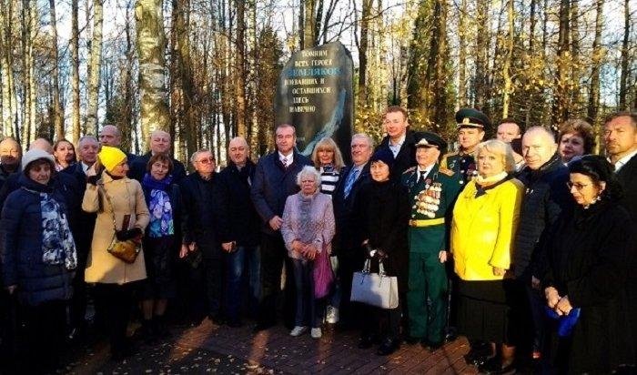 ВЛенинградской области открыли памятник воинам изПриангарья