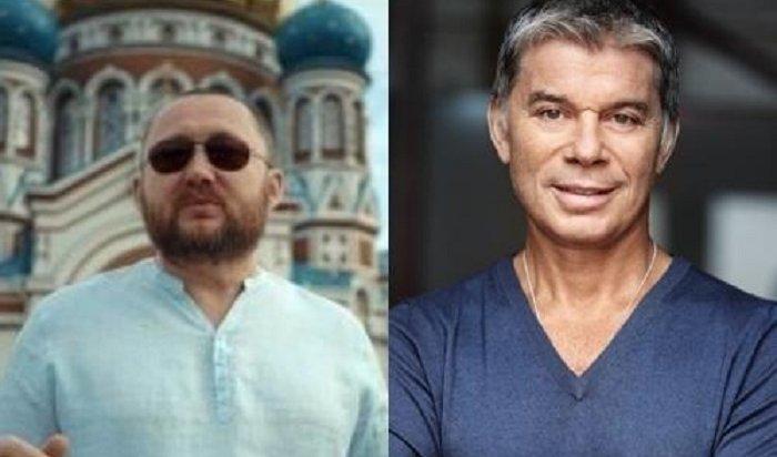 Омич подает всуд наОлега Газманова заплагиат (Видео)