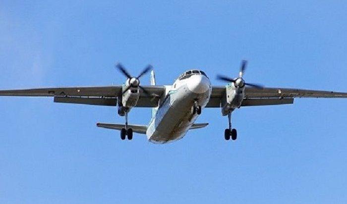 ВХабаровске проверяют сообщения обобстреле пассажирского Ан-24