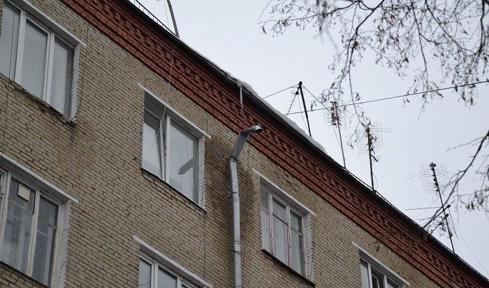 Ангарчанка отсудила ууправляющей компании 124тысячи заупавшую трубу