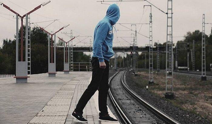 Подростка изНижнеудинска, сбежавшего отматери, нашли наж/д под Красноярском