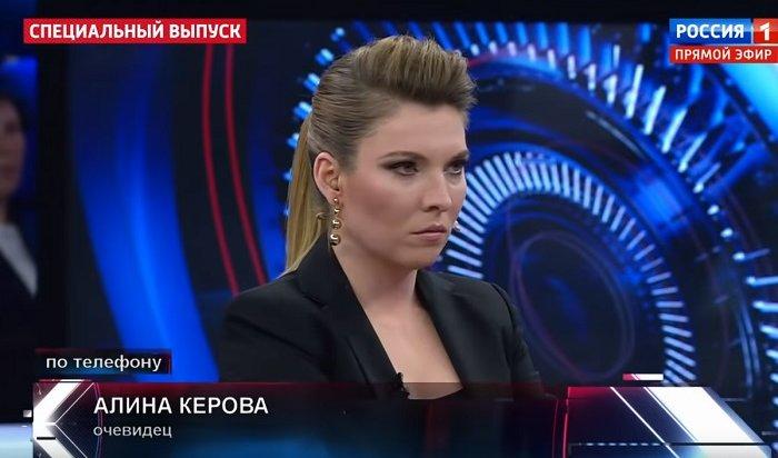 Нателеканале «Россия-1» взяли интервью удевушки, погибшей отвыстрела «керченского стрелка» (Видео)