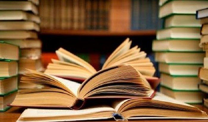 Иркутская область названа самой читающей вРоссии