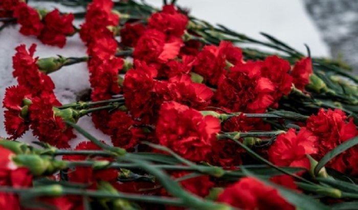 ВИркутске пройдут мероприятия, посвященные Дню памяти жертв политических репрессий