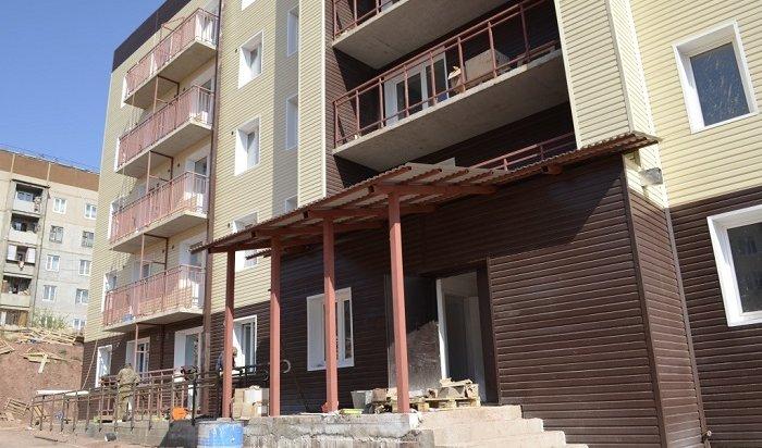 ВБратске непереселили изаварийных домов 582человека, хотя жилье для них уже построили