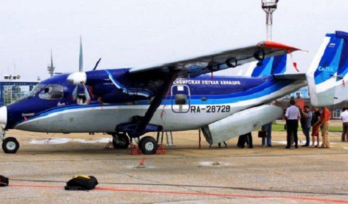Самолет авиакомпании «СИЛА» вернулся вИркутск через полтора часа после взлета