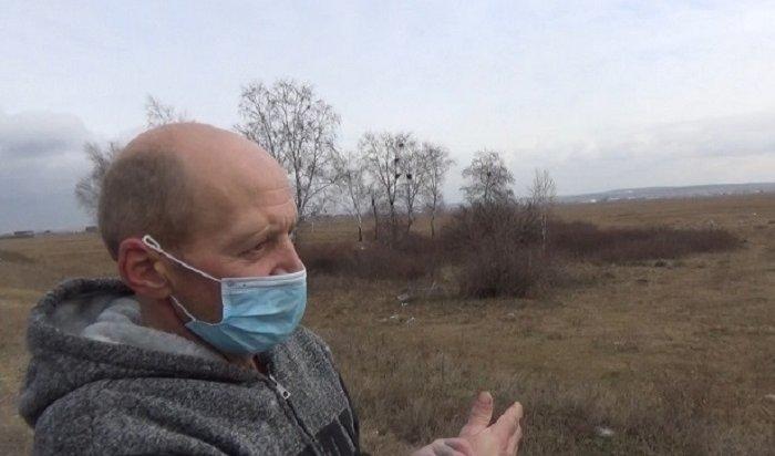 Педофил изХомутово принял участие вследственном эксперименте (Видео)