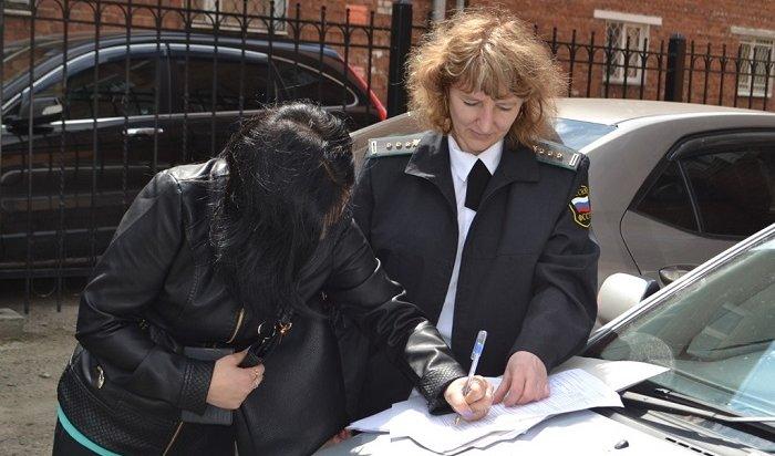 Иркутянка вернула знакомой более полумиллиона рублей после ареста автомобиля