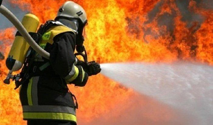 ВСаянске горел цех поизготовлению ДСП