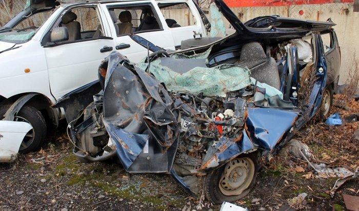 Полицейские Иркутска провели экскурсию по«Выставке разбитых автомобилей»