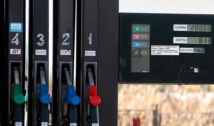 Правительство России попросили повысить стоимость бензина на5рублей залитр