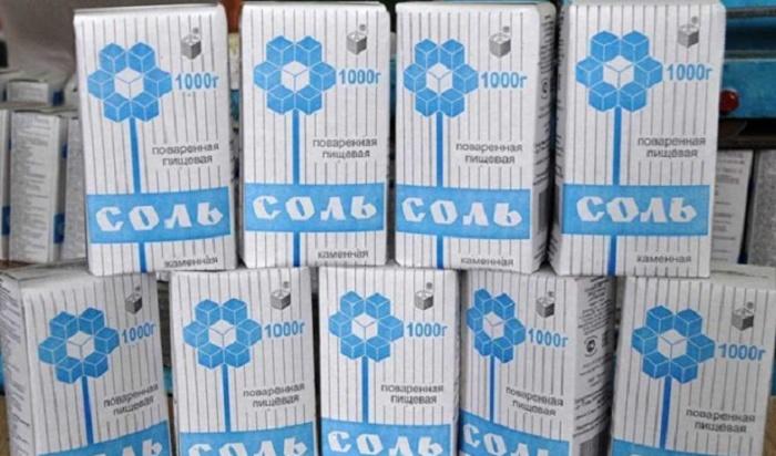 СООО «Руссоль» взыскали почти 230тысяч рублей ущерба зазагрязнение почвы вУсолье