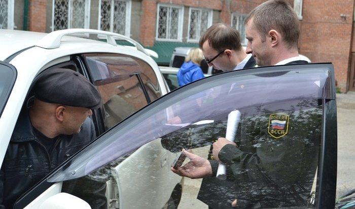 Иркутянин оплатил долги поалиментам после ареста автомобиля Lexus GS300