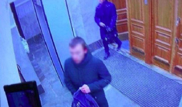 Взрыв уздания ФСБ вАрхангельске устроил 17-летний подросток (Видео)