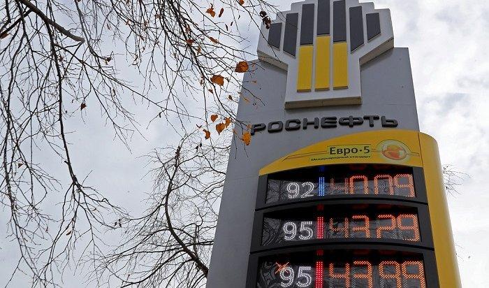Правительство РФдоговорилось снефтяными компаниями обудержании цен набензин