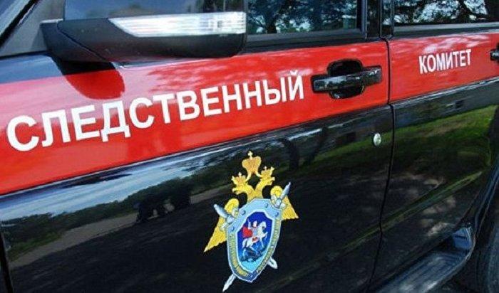 ВМоскве ушкольника нашли взрывчатку
