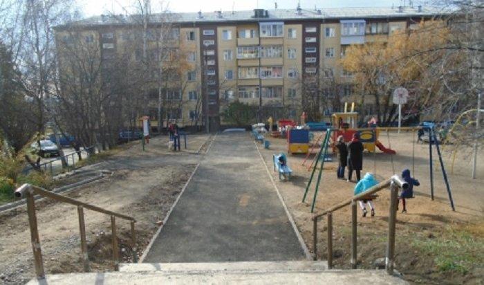 ВИркутске благоустроили двор напроспекте Маршала Жукова