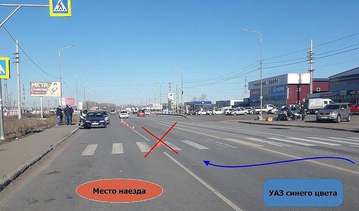 Под Иркутском водитель УАЗа наехал на29-летнего пешехода (Видео)