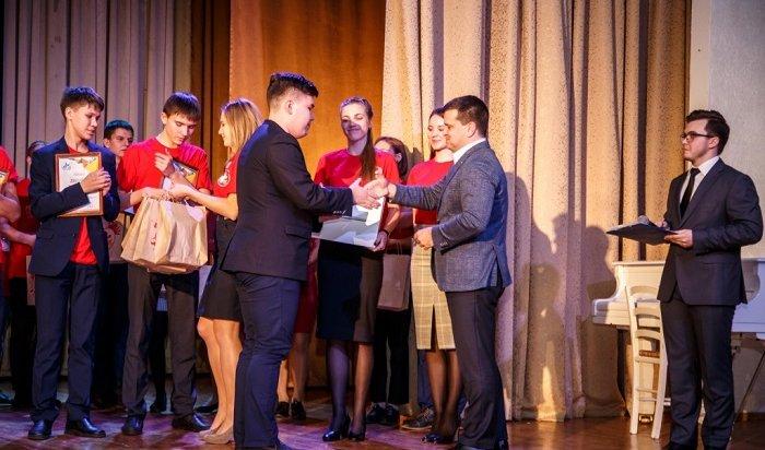 Александр Ханаров изИркутска стал победителем областного конкурса «Лучший ученик года-2018»