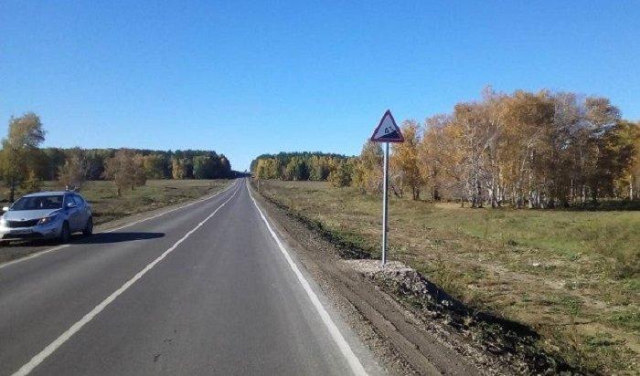 ВАларском районе отремонтировали дорогу Кутулик— Бахтай— Хадахан