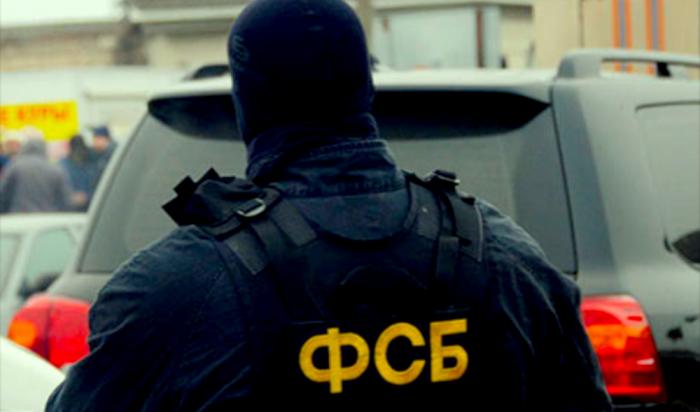 ВИркутской области назначили нового начальника УФСБ