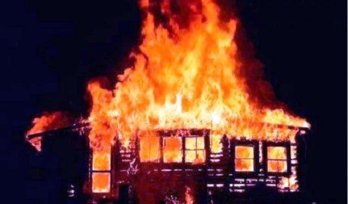 На пожаре вгороде Юрга Кемеровской области погибли восемь человек