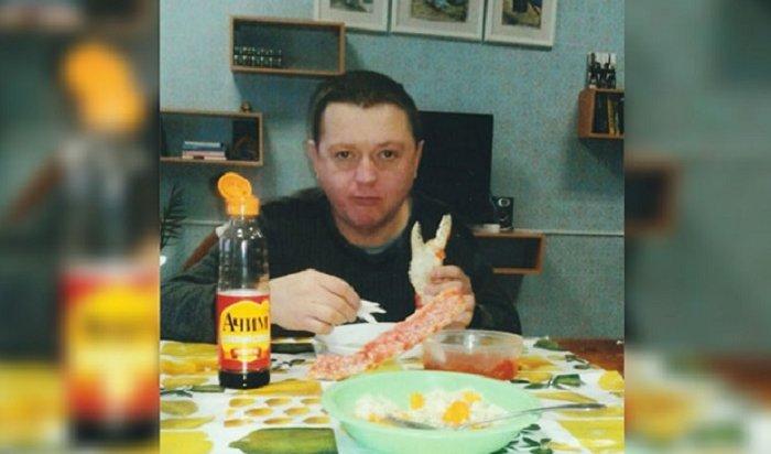 ФСИН прокомментировала фото с заключенным Цеповязом, поедающим икру