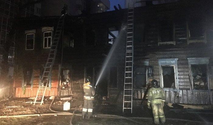 Напожаре вцентре Иркутска погибла женщина (Видео)