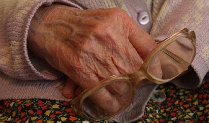 Гражданин Азербайджана получил 17лет колонии заубийство пенсионерки вИркутске