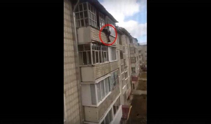 Жительница Саянска упала спятого этажа, перелезая набалкон ксоседу (Видео)