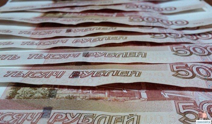 Мошенница изМосквы обокрала иркутскую семью, собиравшую деньги налечение ребенка