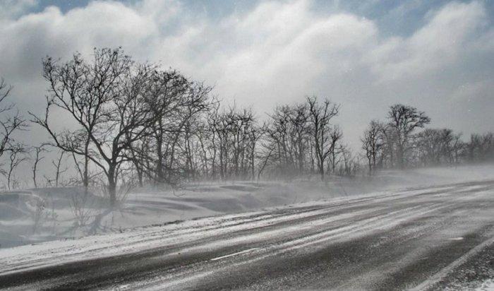 Ухудшение погоды ожидается натерритории Иркутской области