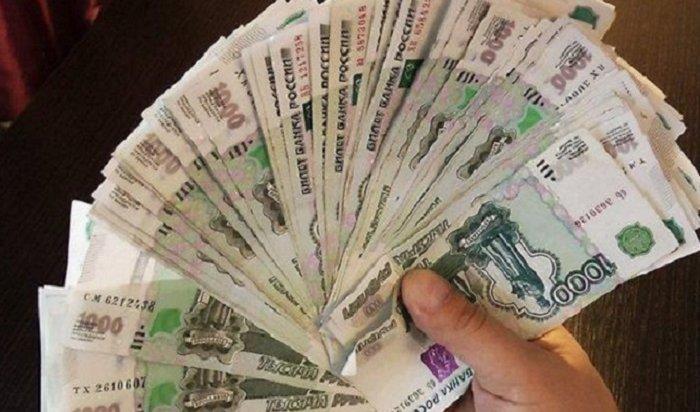 Средняя зарплата вИркутской области выросла до40,5тысяч рублей